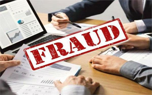 company did job fraud with six indians in dubai