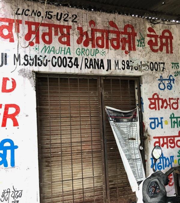 sealing liquor contracts kala bakra and bhogpur circle 2 sealed