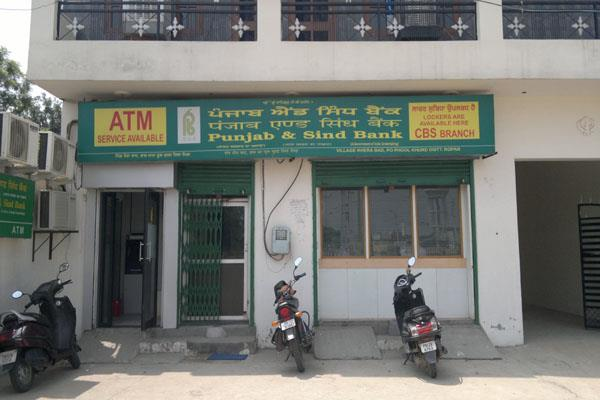 punjab and sind bank cuts mclr will cheap home and auto loans