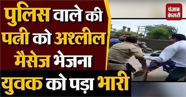 policeman beat a young man