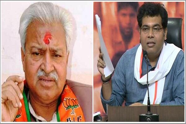former up bjp president wrote a letter to shrikant sharma