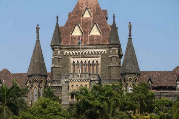 bombay high court bmc mahul