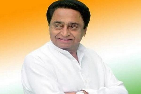 cm kamal nath in action mode may fall on reckless officers