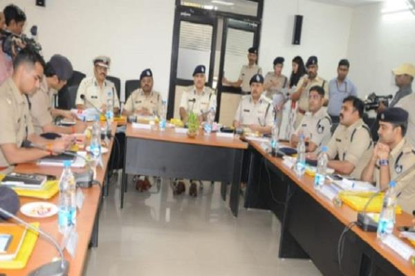 police of three states for illegal mining coordination meeting