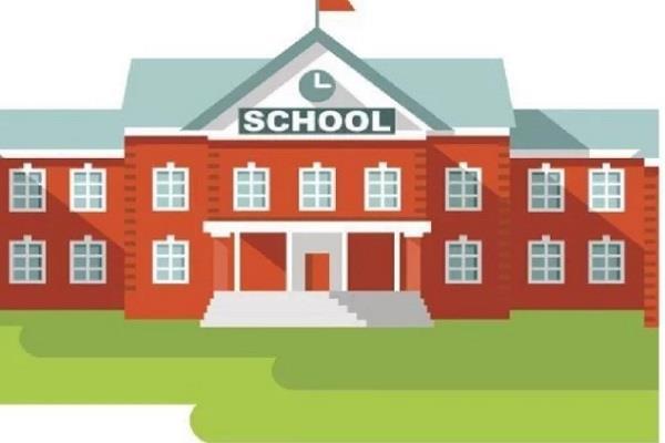 directorate of school education directorate 429 schools
