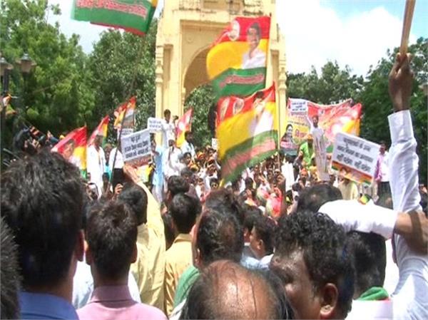 progressive samajwadi party opened front against yogi government