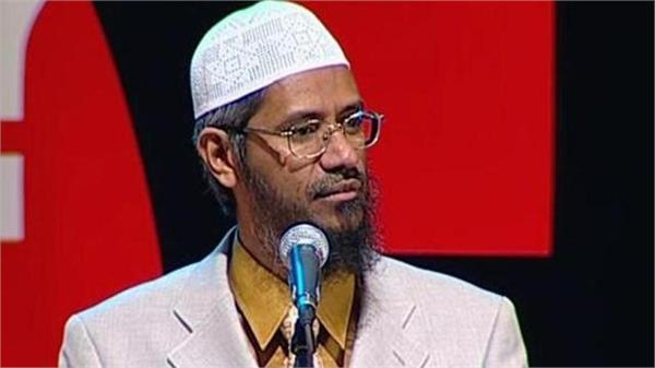zakir naik apologizes to malaysians for racial remarks