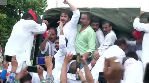 ajam  son was taken into custody