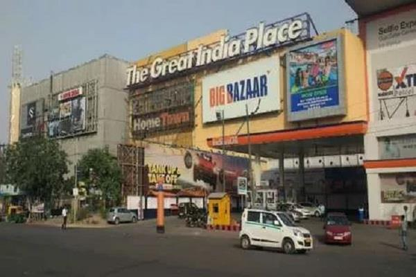noida gip mall water and sewer connection disconnects