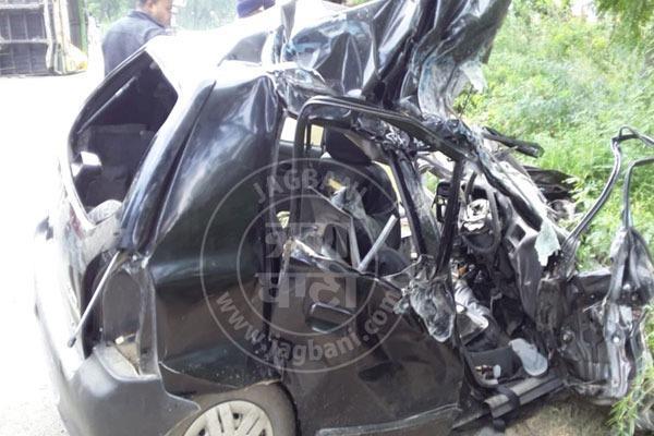 three people die in road accident