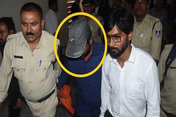 bjp leader trapped rape charge surrendered secretly arrested