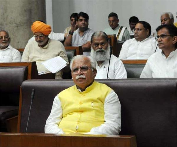 cm manohar introduced harkoka bill in the house on the issue of drugs