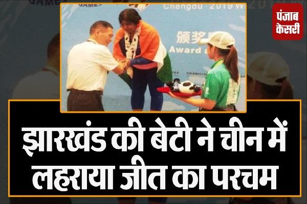 jharkhand daughter illuminated the country in china