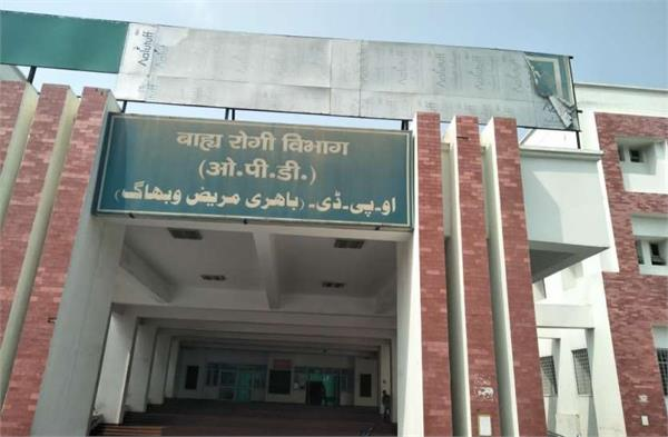 5 students expelled from saharanpur medical college