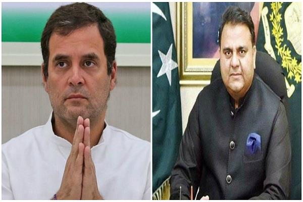 pakistan teases with rahul gandhi u turn about kashmir issue