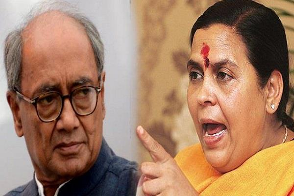 uma bharti big statement on digvijay singh