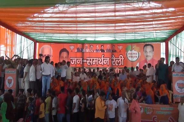 kaithal s biggest rally  bjp leader suresh garg nauch demonstrated power