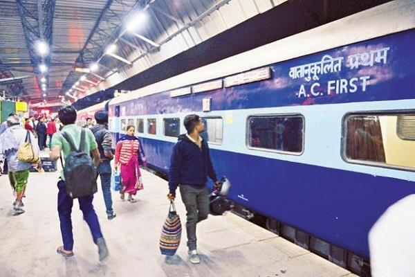 irctc will charge service charge from september 1