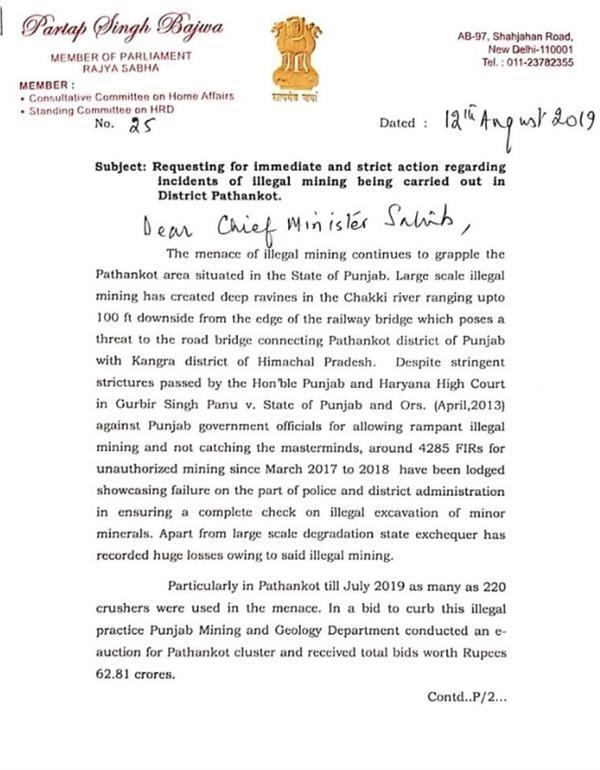 bajwa wrote a letter to the captain regarding illegal mining