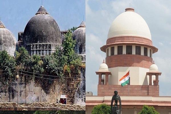 ayodhya dispute