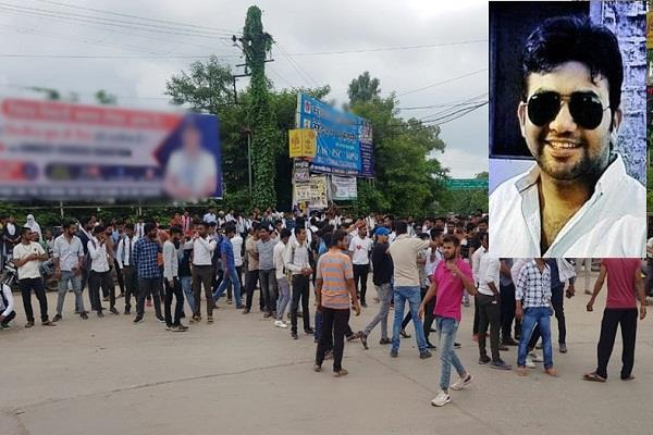 trs college student murdered rewa angry students jammed intersection
