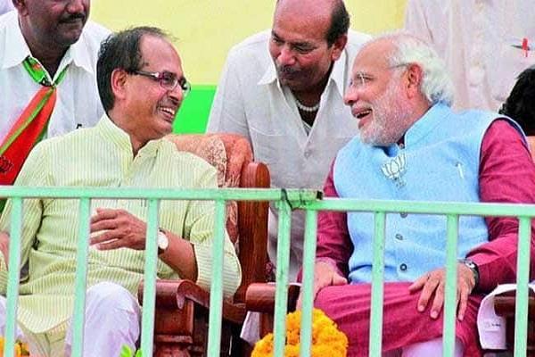 shivraj singh chouhan narinder modi amit shah rahul ghandi