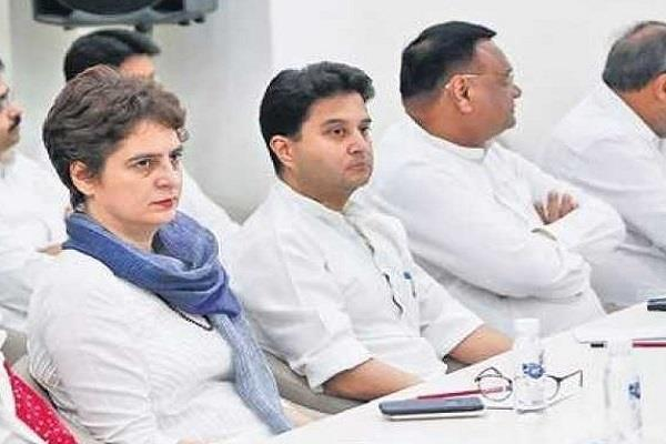 two big leaders of mp get responsibility mathpatchi for congress president