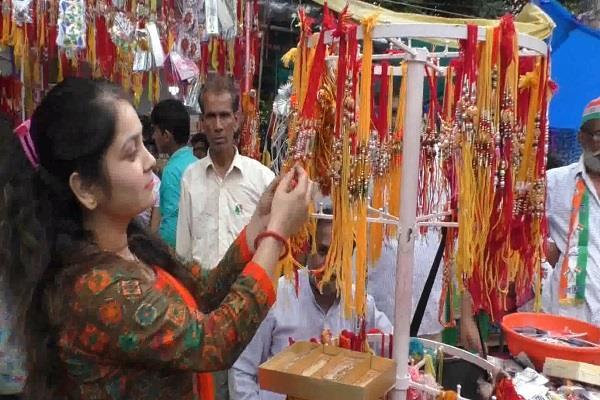 excitement in the markets before raksha bandhan