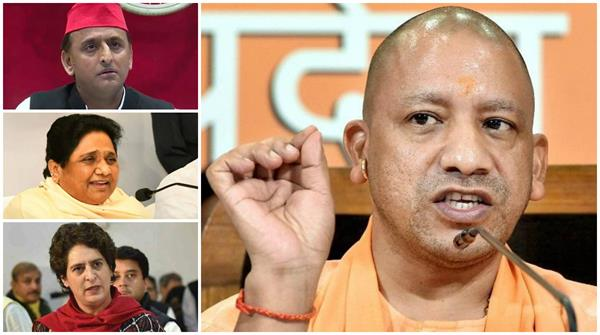 yogi sarkar says sp bsp and congress