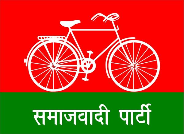 samajwadi party will protest on 9 august in entire up