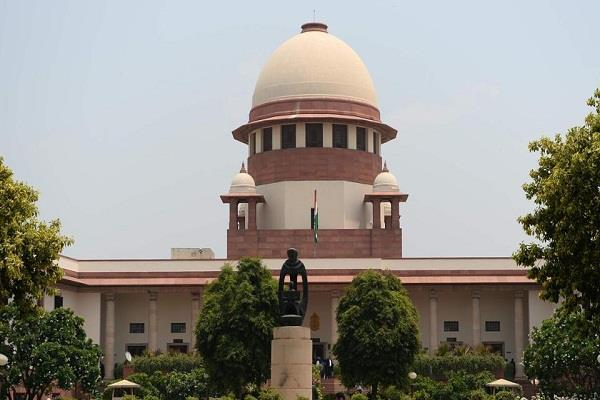 sc to hear tomorrow on a petition filed against the decision of the center