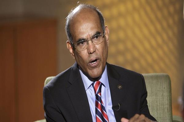 subbarao says raiding rbi reserves shows govts desperation