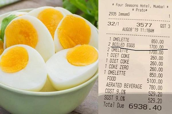 now the big feat of a hotel in bombay two boiled eggs cost 1700 rupees