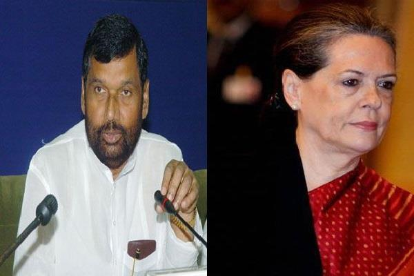 sonia gandhi and ram vilas paswan expressed grief