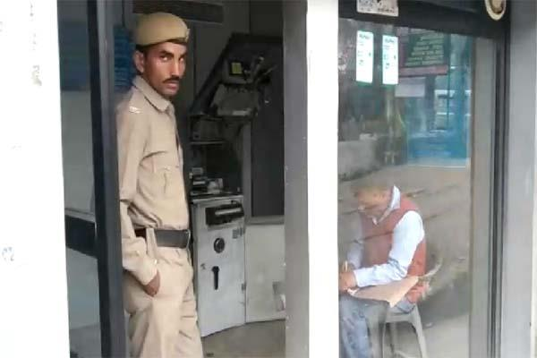 cash theft from atm