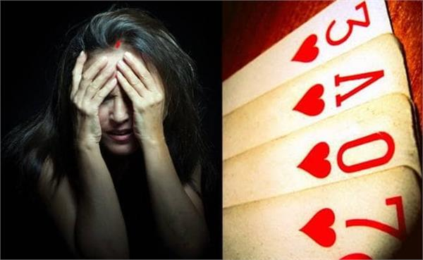 husband wages bet on wife in gambling