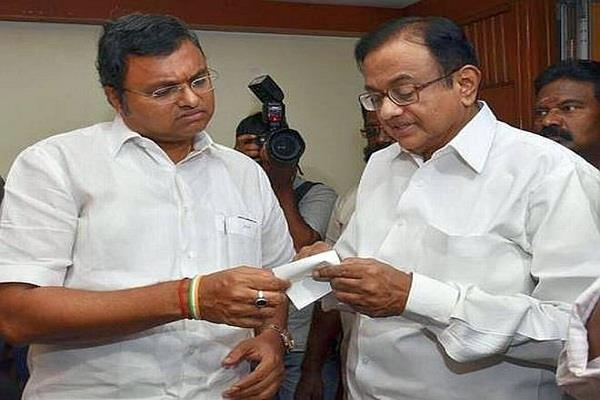 attachment of chidambaram s bungalow bought assets abroad with scam money