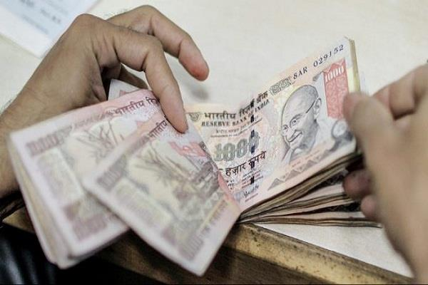 government abolishes the law allowing the issuance of 1000 notes