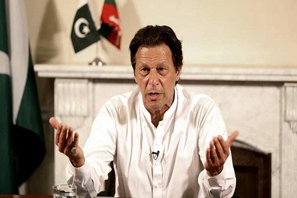 pakistan power cut notice of prime minister s secretariat