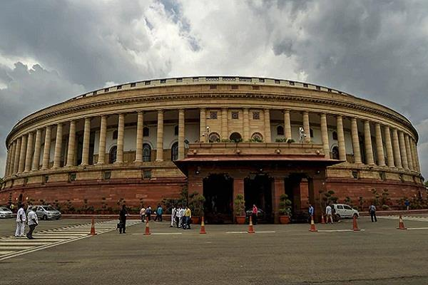 use of plastic bottles in parliament complex