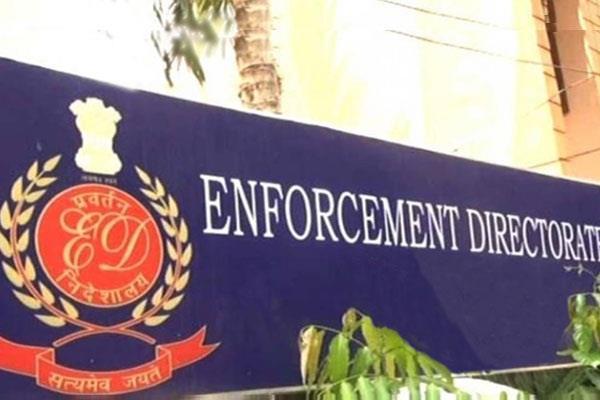 ponzi scheme ed s big action in telangana heera property worth billions seized