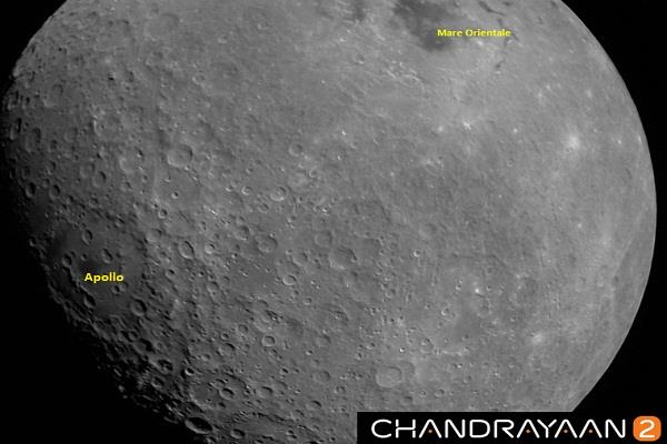 mission moon chandrayaan 2 sent first picture of moon