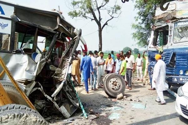 sherpur road accident