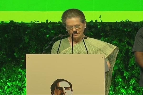 sonia said rajiv gandhi was in absolute majority but did not scare anyone