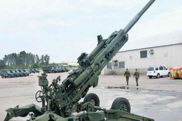 bofors case petitioner wrote letter to attorney general requesting speed up