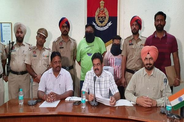 punjab police dsp brother in law 5 million including heroin arrested