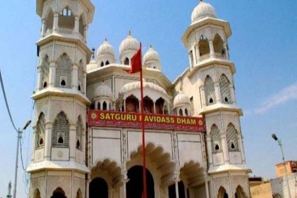 india will be closed if ravidas temple issue is not resolved in 10 days