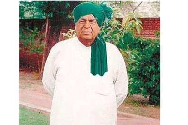 honor day of chaudhary devi lal will celebrated in this city