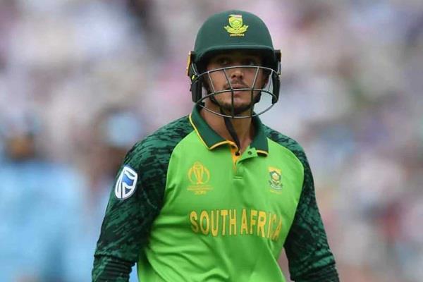 भारत के खिलाफ टी-20 सीरीज नहीं खेलेंगे डुप्लेसी, डिकाक होंगे नए कप्तान -  quinton de kock to lead south africa in t20is vs india - Punjab Kesari