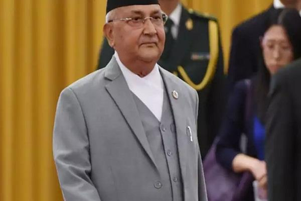 nepal government canceled citizenship of eight people of indian origin